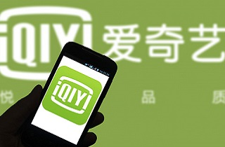 Best Tools to Download iQiyi Video with Ease